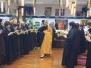 2017 Ullambana Sutra Ceremony