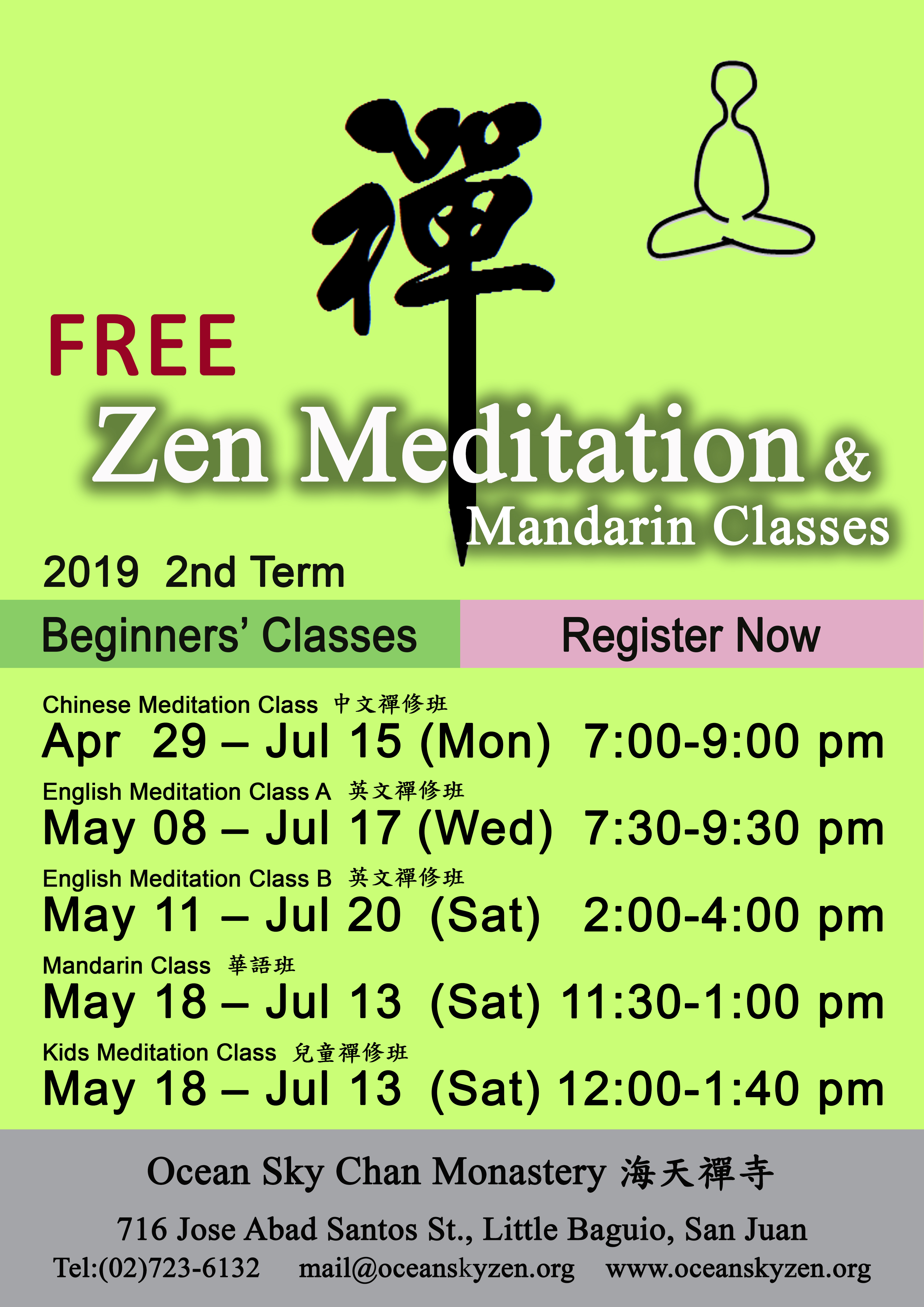 2019 Zen Classes, SecondTerm