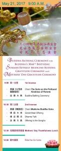 Ceremony_May2017_web