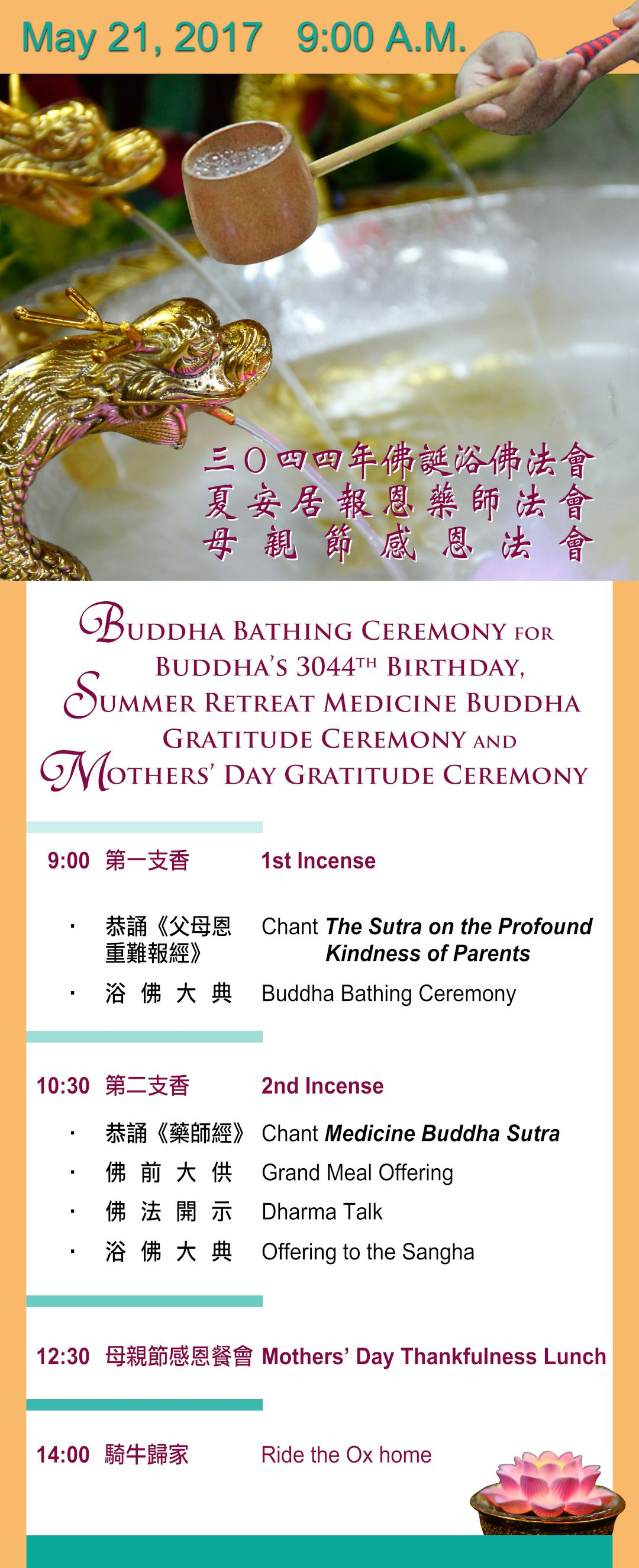 Buddha Bathing Ceremony