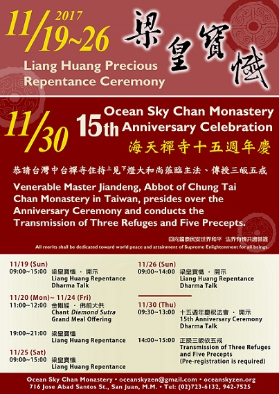 15th Anniversary Celebration &  Liang Huang Precious Repentance Ceremony