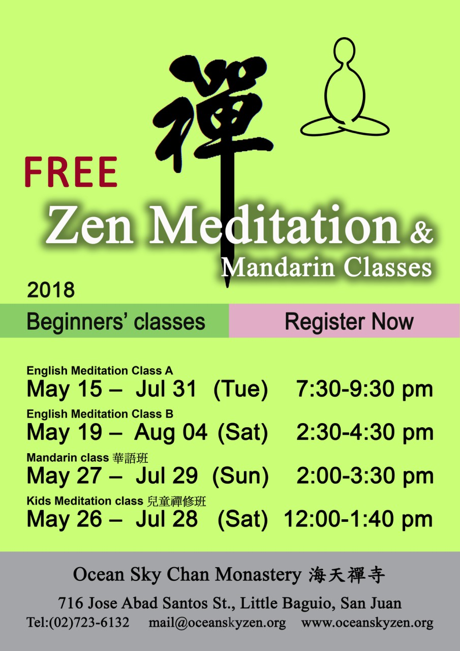 2018 Zen Classes, First Term