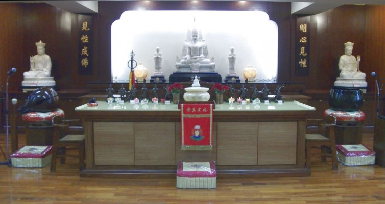 Slider 6_Chan Hall Altar