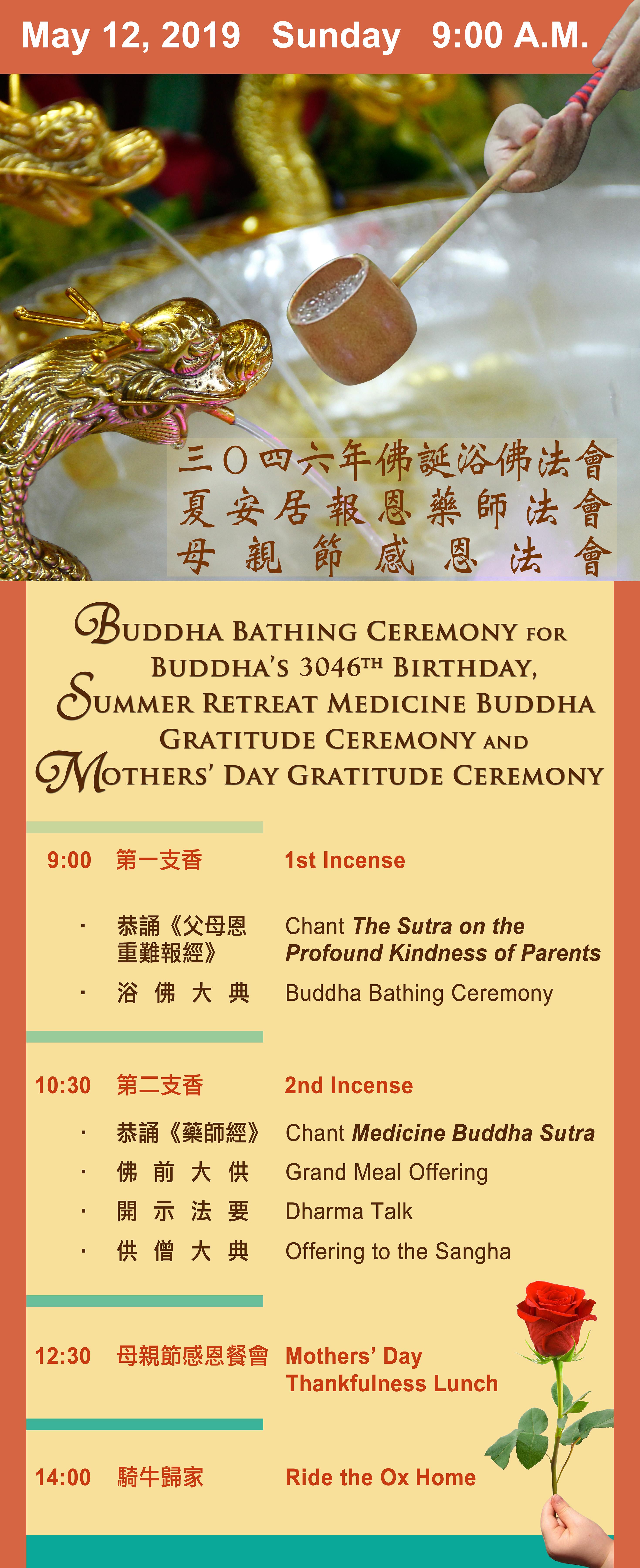 Buddha Bathing ceremony